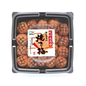 梅干し 和歌山 紀州南高梅 焼き梅650gペット容器 塩分8%|kawamotokk
