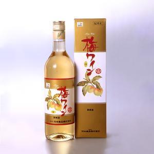 紀州南高梅使用 梅ワイン(白)720ml