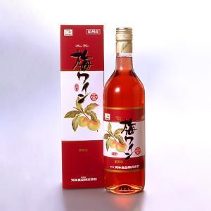 紀州南高梅使用 梅ワイン(ロゼ)720ml