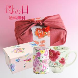 和紅茶 お茶 静岡産 プレゼント ギフトマグカップセット present gift|kawamotoya