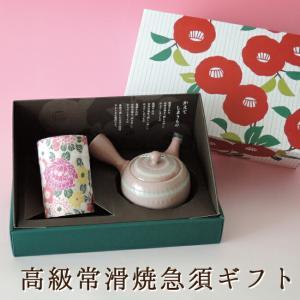 新茶 お茶 ギフ ト急須 セット プレゼント 常滑焼 静岡茶|kawamotoya