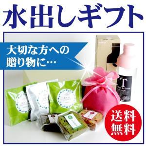 敬老の日 ギフト お茶 スイーツ 新茶3種セット パウンドケーキ gift|kawamotoya