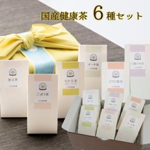 敬老の日 お中元 御中元 ギフト お茶 国産健康茶 6種セット gift|kawamotoya