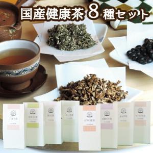 お中元 御中元 ギフト お茶 詰め合わせ 国産健康茶8種セット gift|kawamotoya