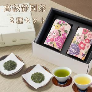 お中元 御中元 ギフト お茶 新茶 伝説木箱ギフト gift|kawamotoya