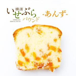 敬老の日 パウンドケーキ ギフト 「あんず」ワンピースカット プレゼント gift|kawamotoya
