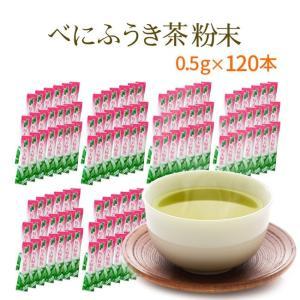べにふうき 粉末 お茶 緑茶 静岡産 スティック 20P×6|kawamotoya