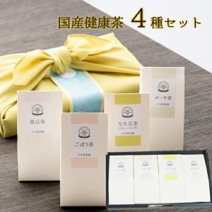 お茶 プレゼント  ギフト 国産健康茶 4種セット gift|kawamotoya