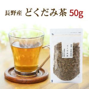 どくだみ茶 国産 50g ドクダミ茶|kawamotoya