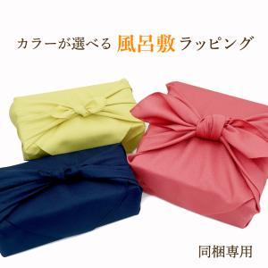 川本屋オリジナル 国産 風呂敷ラッピングギフト お誕生日 内祝い gift|kawamotoya