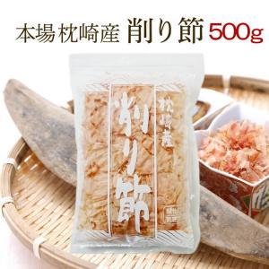 ギフト 鰹節 枕崎産 削り節 本かつお削り節 1袋 5g×18P入り gift|kawamotoya
