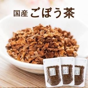 ごぼう茶 国産 ランキング ノンカフェイン 健康茶 70g×3袋セット kawamotoya