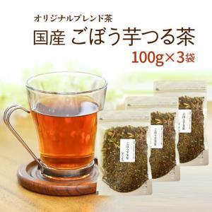ごぼう茶 シモン茶 60g×6袋セット 国産 ブレンド茶