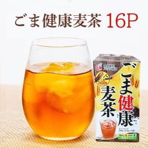 胡麻麦茶 ティーパック ティーバッグ 16P 効果 ごま麦茶 ゴマペプチド|kawamotoya