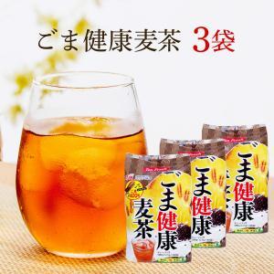 [4月末〜5月初頭入荷予定]胡麻麦茶 ゴマ麦茶 40P×3袋セット 効果 ノンカフェイン お茶 ティーパック ごま麦茶 350ml換算で150本分 効果 ティーバッグ|kawamotoya
