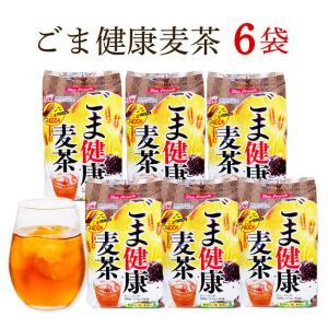 [4月末〜5月初頭入荷予定]胡麻麦茶 ティーパック ティーバッグ ごま麦茶 40P×6袋セット 大量3kg|kawamotoya