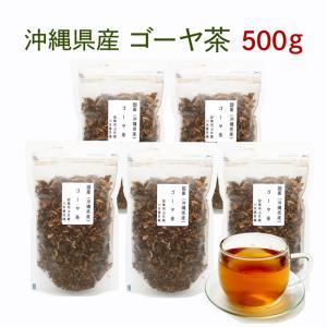 ゴーヤ茶 沖縄県産 ノンカフェイン 健康茶 大容量お得パック 500g kawamotoya