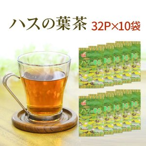 ハスの葉茶 10袋セット ノンカフェイン|kawamotoya