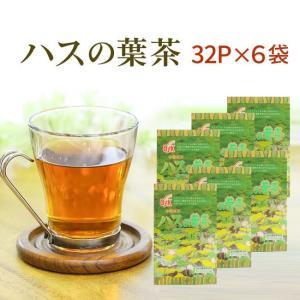 ハスの葉茶 6袋セット ノンカフェイン カフェインレス