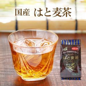 ハトムギ茶 はと麦茶 国産 ノンカフェイン カフェインゼロ お茶 350g|kawamotoya