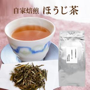 ほうじ茶 自家焙煎 100g|kawamotoya