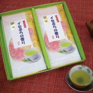 特選 イセぶらの香り 2本お詰合せ 冠婚葬祭 ご贈答用|kawamotoya