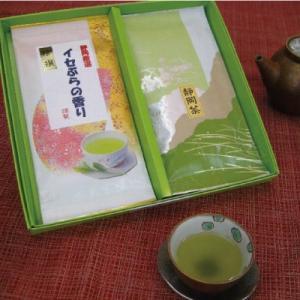ギフト 静岡茶100%炭火茶&特選「イセぶらの香り」 お詰合せ 日本茶 プレゼント gift|kawamotoya