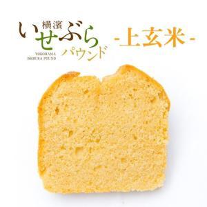 敬老の日 パウンドケーキ ギフト 「上玄米」ワンピースカット プレゼント gift|kawamotoya