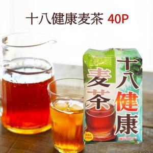 十八健康麦茶 10g×40p