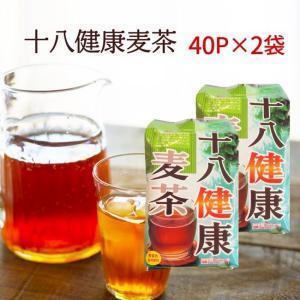 十八健康麦茶 10g×40p×2袋