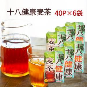 十八健康麦茶 10g×40p×6袋