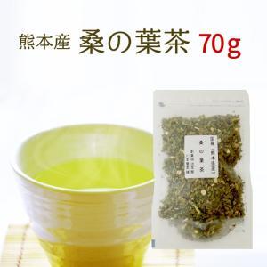 桑の葉茶 70g 桑の葉 くわの葉 茶|kawamotoya