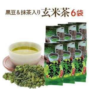 黒豆&抹茶入り玄米茶 200g×6本セット|kawamotoya
