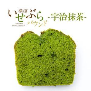 敬老の日 スイーツセット sweets お菓子 おかし パウンドケーキ ギフト 「宇治抹茶」ピース プレゼント gift|kawamotoya