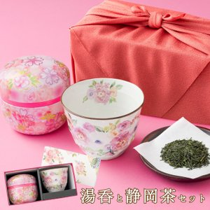 お茶 新茶 湯呑みセット プレゼン トpresent 60代 70代 ギフト gift|kawamotoya