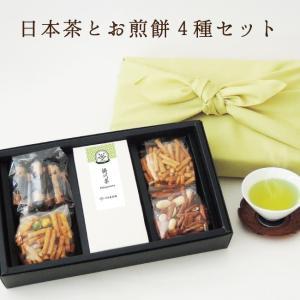お茶  せんべいセット プレゼントギフト お煎餅 詰め合わせgift お菓子 おかし|kawamotoya
