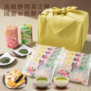 敬老の日 御中元 ギフト お菓子 横浜 お中元 gift お茶 お煎餅 詰め合わせセット|kawamotoya