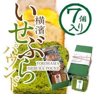 ギフト スイーツ sweets プレゼント present パウンドケーキ 店長お任せ7個セット gift|kawamotoya