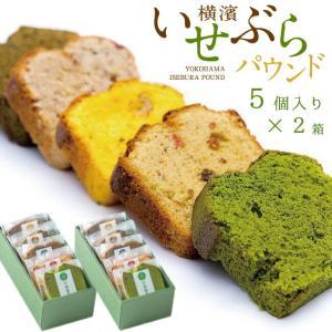 ギフト スイーツ sweets プレゼント present お菓子 個包装 24個入り 大量 パウンドケーキ おかし|kawamotoya