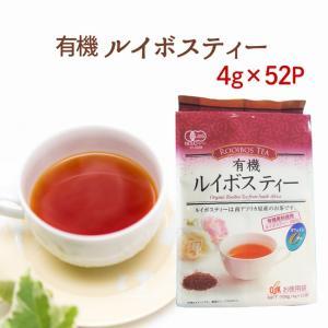 ルイボスティー ティーバッグ 52P入り ノンカフェイン カフェインレス お茶 飲み物|kawamotoya