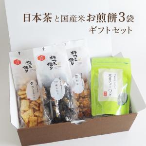 お中元 御中元 ギフト お茶 お煎餅 お菓子 おかし 詰め合わせセット gift|kawamotoya