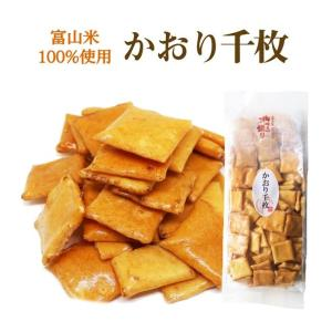 富山米100%のお煎餅 かおり千枚 おせんべい せんべい kawamotoya