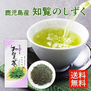 お茶 プレゼント 知覧茶 鹿児島産 present ギフト gift|kawamotoya