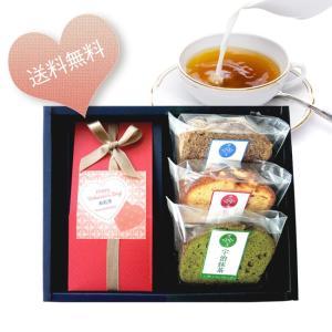 ギフト スイーツ sweets プレゼント present お菓子 お茶 スイーツ 静岡パウンドケーキ おかし gift|kawamotoya