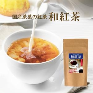 国産べにふうき茶葉を使用した紅茶です。 本場の紅茶に負けないほどのしっかりした琥珀色の水色と、深い香...