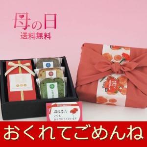 お茶 スイーツ sweets ギフト プレゼント 和紅茶とパウンドケーキ gift|kawamotoya