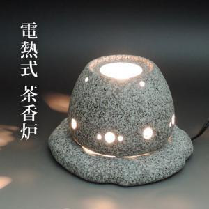 茶香炉 電気式 Y12(555) 玄関・居間・寝室などに癒しの香り お茶 アロマ|kawamotoya