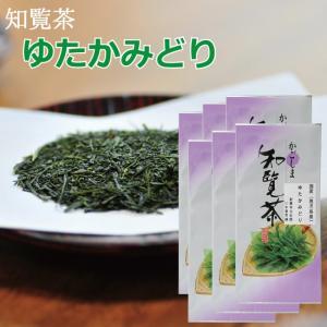 知覧茶 TVで話題のゆたかみどり取り扱い開始 80g×6袋セット 日本茶 鹿児島茶 お茶|kawamotoya