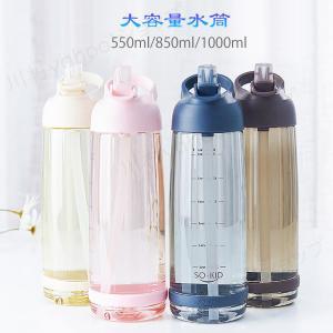 セール 2個セット 水筒 スポーツボトル 大容量 直飲み 1リットル 800ml 1000ml ジム 運動 室内 室外 トレーニング スムージー アウトドア|kawamura-store