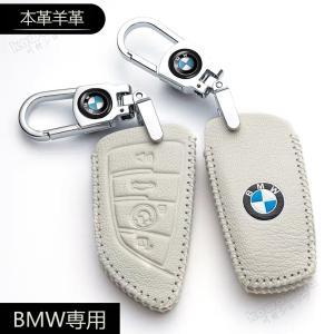 BMW専用 スマートキーケース X1 X2 X3 X4 X5シリーズ1,2 F45 F46 G20 パーツ アクセサリー 刀型 キーホルダー  キーカバー 革製 高級仕上 傷防止 高品質|kawamura-store